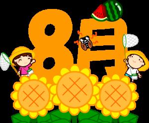 08gatu_font02_b_07