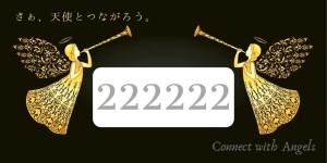1111-2020-11-28T150540.912