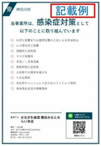 torikumisho_sample